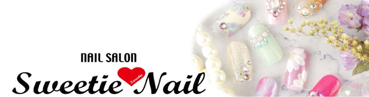 Nail salon Sweetie Nail