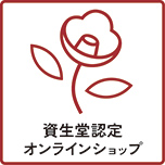 SHISEIDO authorization online shop